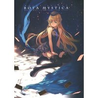 Doujinshi - Illustration book - Anthology - 【冊子単品】ROTA MYSTICA / 肉球はんこ