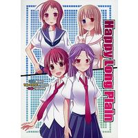 Doujinshi - Saki (Happy Long Plain) / Two-D Brief