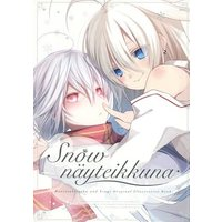 Doujinshi - Illustration book - Snow nayteikkuna / 夕月夜/月夜御