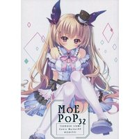 Doujinshi - Illustration book - MOE POP 32 / 翡翠亭 (Hisuitei)