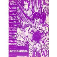 Doujinshi - Street Fighter (STREET FIGHTER II THE WORLD WARRIORORS) / Kacchuu Musume
