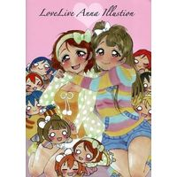 Doujinshi - Illustration book - Love Live / Kotori & Hanayo (LoveLive Anna Illustion)