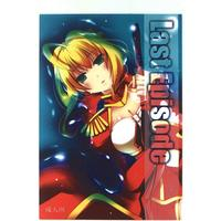 [Adult] Doujinshi - Fate/EXTRA / Saber (Fate/Extra) (Last Episode) / 裁羽