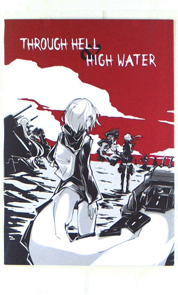 Doujinshi - Illustration book - Kantai Collection (THROUGH HELL&HIGH WATER) / oldmoon