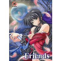 [Adult] Doujinshi - Kanon (Friends) / VOL-VOX