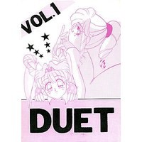 [Adult] Doujinshi - Sailor Moon (DUET VOL.1) / Studio Mizu Youkan
