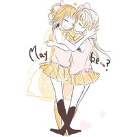 Doujinshi - Love Live / Honoka & Kotori (May be…?) / 花の箱詰