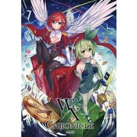 Doujinshi - Illustration book - W/X CHRONICLE vol.02 / zebrasmise