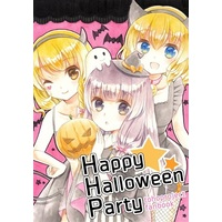 Doujinshi - Touhou Project / Marisa & Patchouli & Alice (Happy Halloween Party) / 幻葬教団