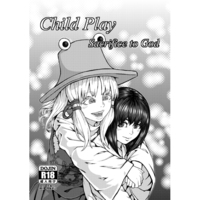 [Adult] Doujinshi - Touhou Project / Moriya Suwako (Child play Sacrifice to God) / Septentrion