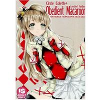 [Adult] Doujinshi - Illustration book - Anthology - Love Live / Minami Kotori (【コピー誌】Obedient Macaroor) / Obedient Macaroon
