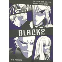 Doujinshi - Fate Series (BLACK 2) / HTM