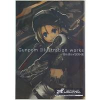 Doujinshi (GUNPOM ILLUSTRATiON WORKS XLEGEND) / がんぽん堂 (Ganbon-dou)