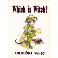 Doujinshi - Strike Witches (【コピー誌】Which is Witch?) / さ~くる・UTUMNO