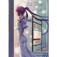 Doujinshi - ARIA (At The Last Rpeway) / A‐Anima
