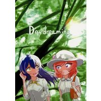 Doujinshi - Love Live / Maki & Umi (Daydreaming) / Cheese Cake Factory