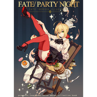 Doujinshi - Illustration book - Fate/Grand Order / Caster & Jeanne d'Arc (Alter) & Gudako (FATE/ PARTY NIGHT) / Tuzi Laoda