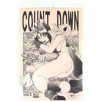 [Adult] Doujinshi - THE KING OF FIGHTERS (COUNTDOWN vol4) / KENIX