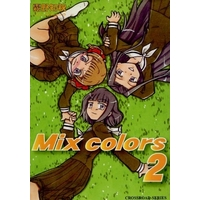 Doujinshi - Novel - Maria-sama ga Miteru (Mix colors 2) / サークル・クロスロード