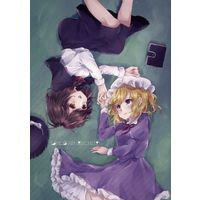 Doujinshi - Illustration book - Touhou Project / Renko & Merry (Uncover secrets) / うさゆりぽっぷ