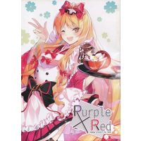Doujinshi - Illustration book - Touhou Project (Purple×Red) / Drink it/少女恋歌