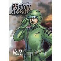 Doujinshi - Novel - Yamato 2199 (PS.story AD2201 Vol/2) / プロジェクト PSstory