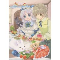 Doujinshi - STRAWBERRY HOUSE with a smile / ぽこぺん、ぽこぺん。