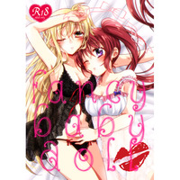 [Adult] Doujinshi - Magical Girl Lyrical Nanoha / Fate x Nanoha (fancy baby doll) / Ameiro