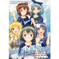 Doujinshi - Anthology - IM@S: MILLION LIVE! (2017 ALL STAR MILLION GAME) / 403WORKS