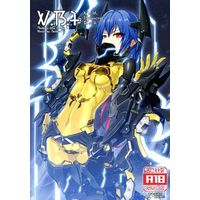 [Adult] Doujinshi - Phantasy Star (V.R.1) / Ando Six Gates