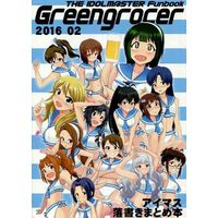 Doujinshi - Illustration book - IM@S: MILLION LIVE! / All Characters (IM@S Series) (【コピー誌】Greengrocer) / 百田屋