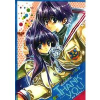 Doujinshi - CLANNAD (【オフセット】THANK YOU.) / LADY NAVIGATION