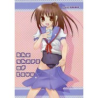 Doujinshi - Haruhi (the shape of love) / 55010目