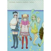 Doujinshi - Rozen Maiden / All Characters (Pajama,Sweets,Gohst tale) / ことり食堂
