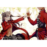 Doujinshi - Fate/stay night / Rin & Lancer & Archer (Song for you) / Kamaboko-Dokoro