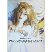 Doujinshi - Illustration book - Yamato 2199 (SENSUAL Vol.7) / Castlism
