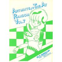 [Adult] Doujinshi - ART MINTS OF THE AT RANDOM VoL.7 / アートミンツGROUP