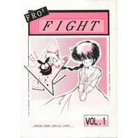 [Adult] Doujinshi - Manga&Novel - FRO2 FIGHT VOL.1 / ぺるぱん