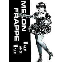 [Adult] Doujinshi - MELON FRAPPE HALF AND,HALF / In ART THEATER