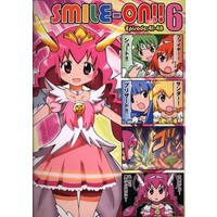 Doujinshi - Smile PreCure! / All Characters (Pretty Cure) (SMILE-ON!!6) / Onsoku