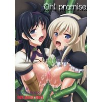 [Adult] Doujinshi - The Tower of Druaga (Oh promise) / RED RIBBON REVENGER
