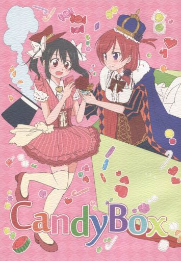 Doujinshi - Novel - Love Live / Maki & Nico (Candy Box) / こんぺいとうみそ味