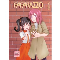 [Adult] Doujinshi - Novel - Anthology - Love Live / Maki & Nico (PAPALAZZO) / バナナ直売所