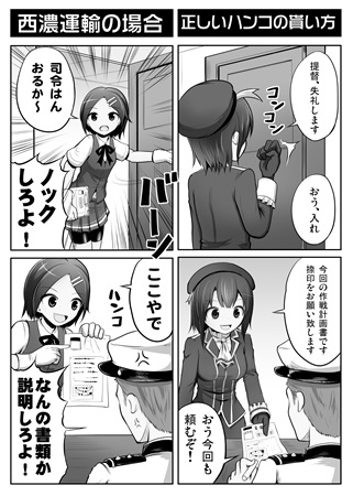 Doujinshi - Compilation - Kantai Collection / Kuroshio & Prinz Eugen & Kagerou (艦娘オールスター艦謝祭 改) / マキシマムディアッカ