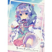Doujinshi - Illustration book - Yome Collection / 純銀星 (JyunginBoshi)