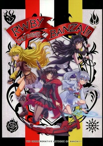Doujinshi - Illustration book - Anthology - RWBY (RWBY ONLY EVENTS BANZAI!!) / 実行委員会