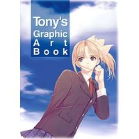 Doujinshi - Illustration book - Tony's Graphic Art Book / T2 ART WORKS