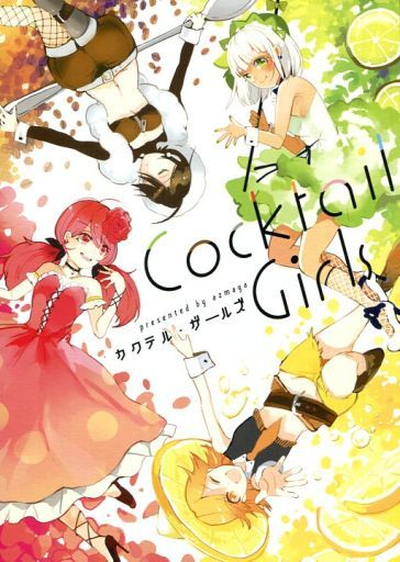 Doujinshi - Illustration book - Cocktail Girls カクテル・ガールズ / azmaya