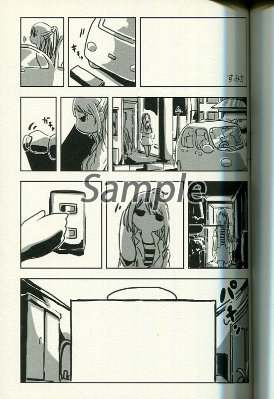 Doujinshi - Anthology - 住処 SUMICA VOL.003 / 住処