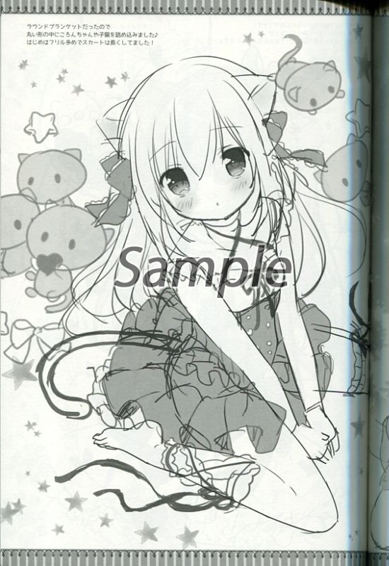 Doujinshi - Illustration book - Bouquet 19 / CANVAS+GARDEN